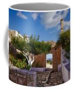 Outdoor View Coffee Mug