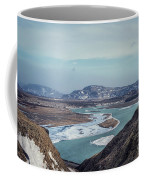 Outlands Coffee Mug