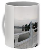 Pagoda Reflection In Chinese Garden Singapore Coffee Mug