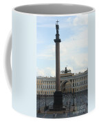 Palace Place - St. Petersburg Coffee Mug