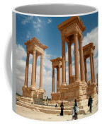 Palmyra-tetrapylon Coffee Mug