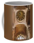 Pammakaristos Church Interior Coffee Mug