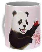 Panda Joy Pink Coffee Mug
