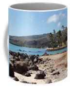 Panorama Coffee Mug