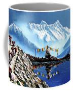 Panoramic View Of Annapurna Mountain Nepal Coffee Mug
