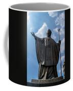 Papa Juan Pablo II - Mexico City IIi Coffee Mug