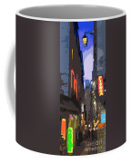 Paris Quartier Latin 01  Coffee Mug