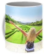 Park Eduardo Vii Lisbon Coffee Mug