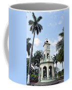 Parque Central Ahuachapan El Salvador Coffee Mug