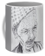 Patan Coffee Mug