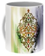 Pattern Art 007 Coffee Mug