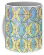 Pattern Of Serenity Coffee Mug