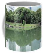 Peaceful Bridge In Tokyo Park Coffee Mug