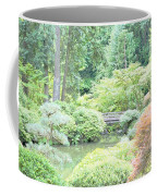 Peaceful Garden Space Coffee Mug