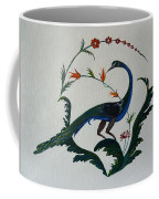 Peackok Coffee Mug