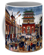 Peking: Commercial Center Coffee Mug