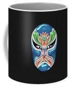 Peking Opera Face-paint Masks - Zhongli Chun Coffee Mug