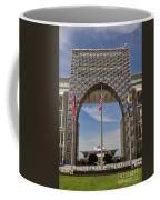 Perbadanan Putrajaya Coffee Mug