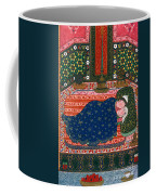 Persia: Lovers, 1527-28 Coffee Mug