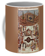 Persian Miniature, 1567 Coffee Mug
