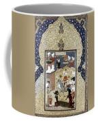 Persian Nobleman Coffee Mug