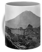 Peru: Earthquake Coffee Mug