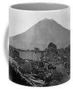 Peru: Earthquake Coffee Mug