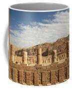 Petra Sky Coffee Mug