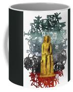 Pharaoh Of Egypt Coffee Mug