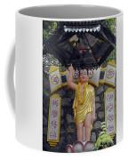 Phu My Statues 4 Coffee Mug