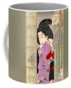 pic01527 Yoshitoshi Coffee Mug
