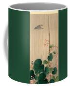 pic02288 Koson Coffee Mug