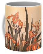 pic09600 Hokusai Coffee Mug