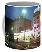Pigalle Paris Coffee Mug