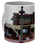 Pillars Of A Monastery Coffee Mug