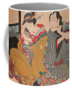 Pipe Smokers 1835 Coffee Mug