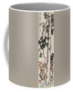 Plane Tree Coffee Mug