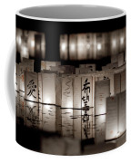 Poetry In Motion Coffee Mug