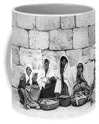 Ponfils 1898 Arab Women Coffee Mug