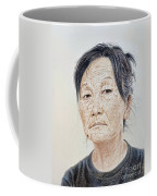 Portrait Of A Chinese Woman With A Mole On Her Chin Coffee Mug