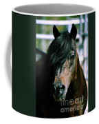 Portrait Of His Majesty - The King Coffee Mug