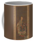 Portrait Of Portrait Of Shun'oku Myoha Shun Oku Myoha  Coffee Mug