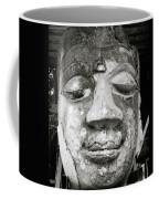 Portrait Of The Buddha Coffee Mug