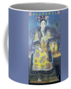 Portrait Of The Empress Dowager Cixi Coffee Mug by Chinese School