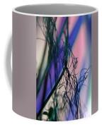 Possibilities... Coffee Mug