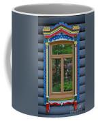 Post Dacha Window Coffee Mug