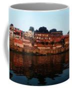 Prabhu Ghat Coffee Mug