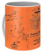 Pratika 29 - 29f Coffee Mug