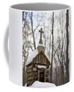 Primitive Church In The Mountains Coffee Mug