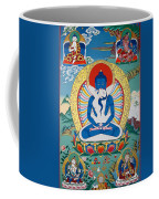 Primordial Buddha Kuntuzangpo Coffee Mug